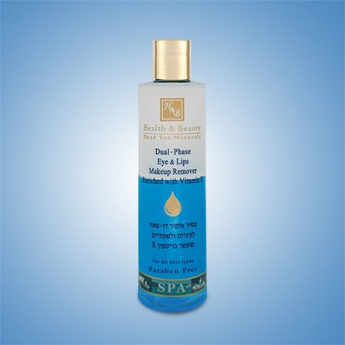 H&B Dead Sea Dual - Phase Eye & Lips Makeup Remover Enriched with Vitamin E 250ml