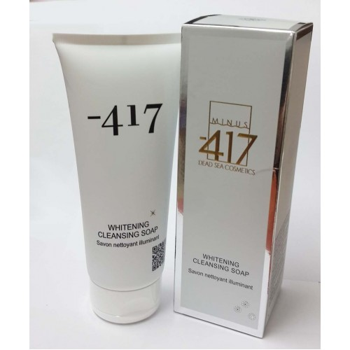 Minus - 417 Dead Sea Cosmetics Whitening Cleansing Soap