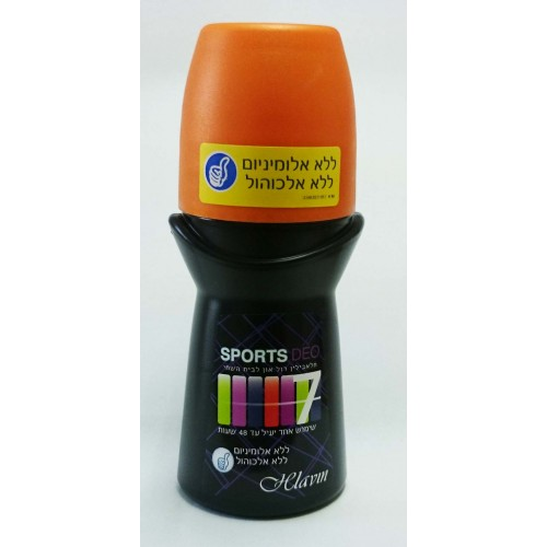 Hlavin Sports Deo 48 Hours Roll-on 80ml