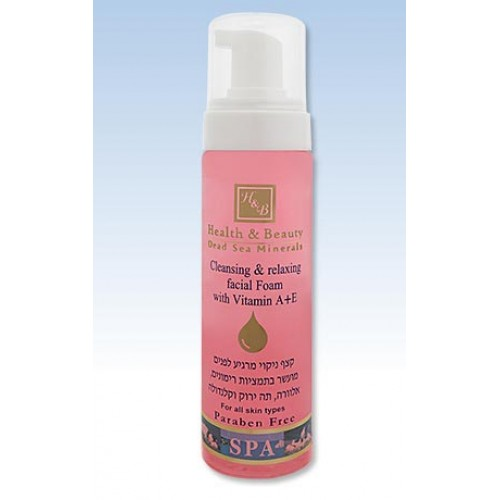 H&B Dead Sea Cleansing & Relaxing Facial Foam