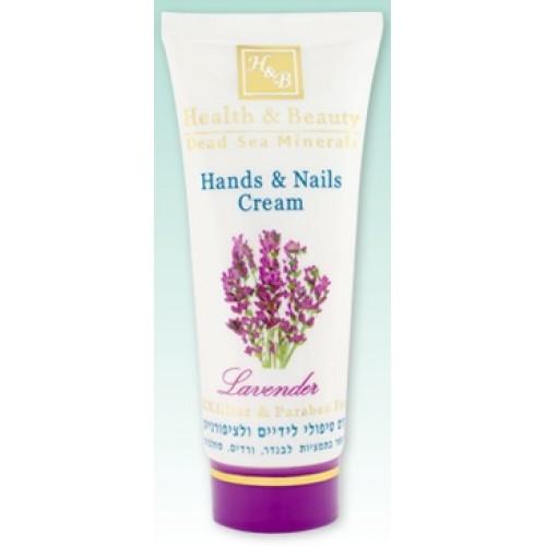 H&B Dead Sea Hands & Nails Cream Lavender Patchouli 100ml