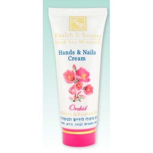 H&B Dead Sea Hands & Nails Cream Orchid 100ml