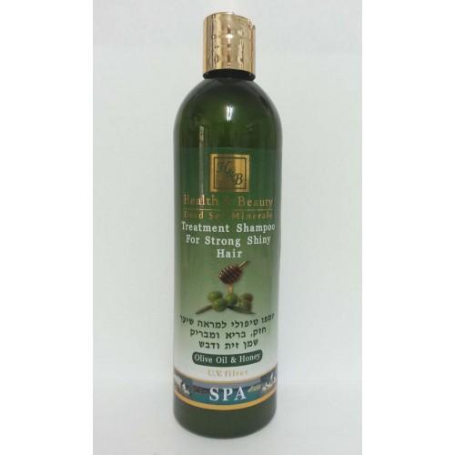 H&B Dead Sea Olive Oil & Honey Shampoo for Strong Shiny Hair 400ml