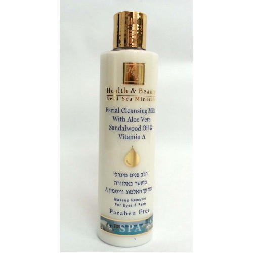 H&B Dead Sea Facial Cleansing Milk 250ml