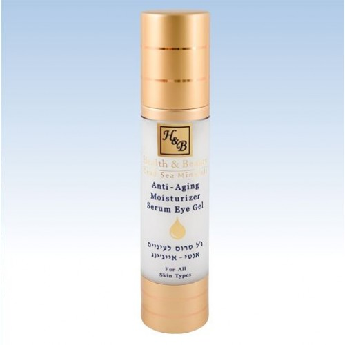 H&B Dead Sea Anti-Aging Moisturizing serum Eye Gel 50ml
