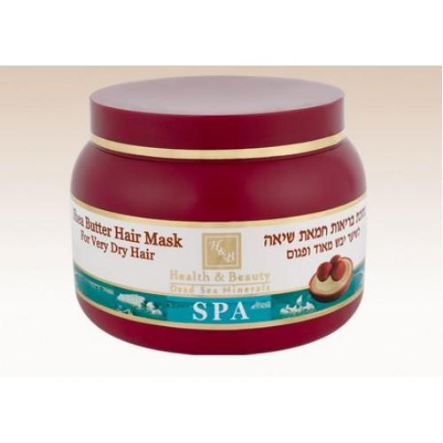 H&B Dead Sea Shea Butter Hair Mask