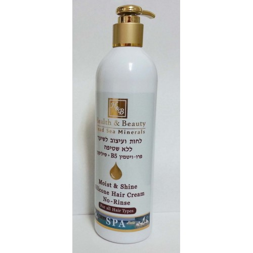 H&B Dead Sea - Moist & Shine Silicone Hair Cream No-rinse 400ml